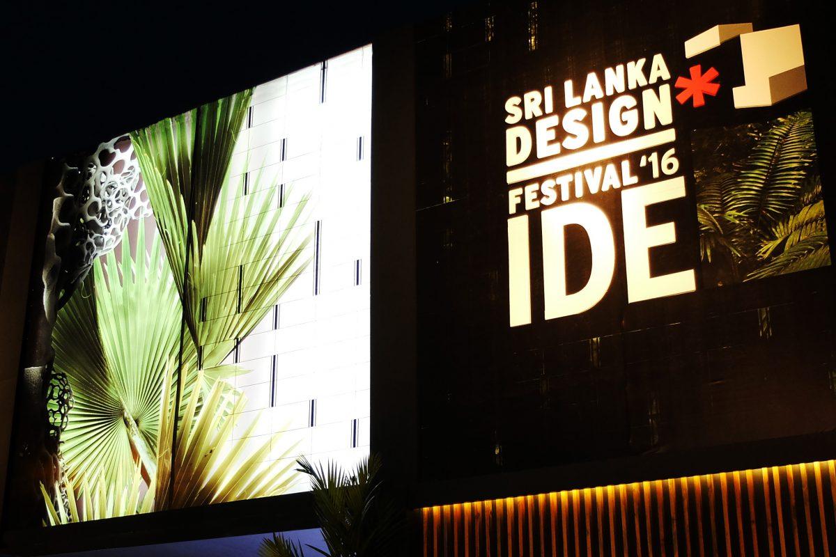 SriLankaDesignFestival-Studioapart-facade-N-small-3-F